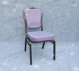 Modern Style Aluminum Stacking Chair (YC-B20-05)