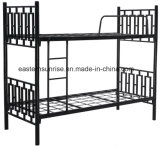 Army Staff Double Decker Bunk Bed