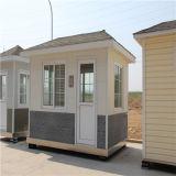 New Design Modular Guard House
