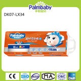 Disposable Baby Quickly Pants / Baby Pants Diaper with OEM Manufacturer