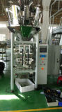 Automatic Dumpling Packing Machine System