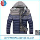 Stock Ultra Light Down Jacket Men Coat