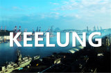 Qingdao to Keelung Sea Logistics Transportation by Ocean FCL