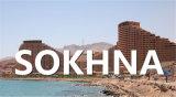 Shipping From Qingdao, China to Sokhna, Egypt