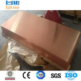 Factory Directly 2.004 C10200 of-Cu Forging Copper Sheet