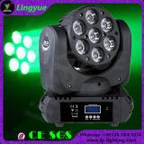 Professional 7PCS 15W RGBW 4 in 1 LED Moving Head Wash Light