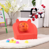 Small Modern Sofa PVC Foam Sofa for Kids
