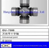 Gu-7300 Universal Joint