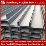 U -Shape Channel Steel Beam for Construction Engineering Surprise Price! ! !