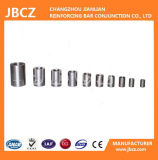 Reinforcement Bar Coupler (12mm to 40mm)