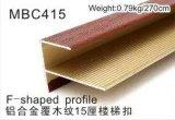 15mm F Satir Noseing Aluminum Flooring Accessories