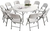 5FT Round Fold in Half Table (YCZ-154RZ)