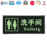 Raw Material Advertising Toilet Sign for Promotion JY-WD-2015121308