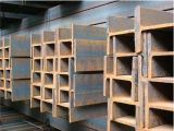 Q235B Hot Rolled Structural Steel H Beam