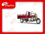 150CC Cargo Tricycle (XF150ZH-10) , Three Wheel Motorcycle