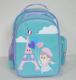 PU Girl′s School Bag / Kid′s Bags Children Bags (XH003C)