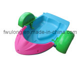 Iaapa Hot Sale Adult Power Paddler Boat/Hand Boat (FLE)