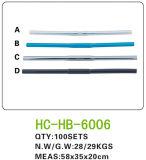 Lady Bike Steel Handle (HB-6006)