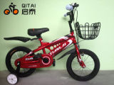 Hotselling Kids Bicycle, Chidlren Bike, Children Bicycle Made in China