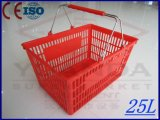 Yd-B1 Wholesale Shopping Baskets with Different Colour and Metal Handles