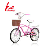20 Inch Variable Speed Student Bicycle for Steel Frame