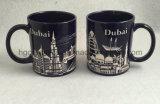 engraving mugs ,sandblast ceramic mug