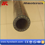 Air Brake Hose for Railway and Truck with High Quality