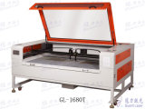 Foam EVA Laser Cutting Machine (GL-1480)