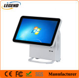15.6 Inch Widescreen Point of Sale POS System with Privacy Screen