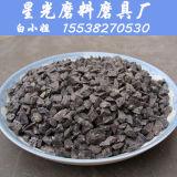 Al2O3 95% Brown Fused Alumina (XG-017)