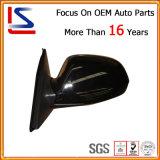 Car Rearview Mirror -Electric Auto Mirror for Elantra′ 2004 (LS-HYB-007)