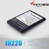 Good Price for Galaxy Note I Battery for Samsung Lithium-Ion Batteries
