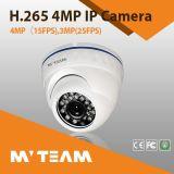 800tvl Vandal Proof IR Dome Camera Mvteam Factory CMOS Analog Camera