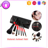 7PCS Goat Hair Professional Cosmetic Brush with Leather Case