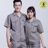 Summer Worker Uniform, 4s Car Store Maintenance Engineer Workwear