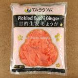 Tassya Pickled Sushi Ginger Pink