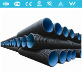 Double Wall Corrugated PE Drainage Pipe