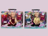 Suitcase Lovely Fashion Dolls-18 Inch Doll Set (2 ASST STYLES)