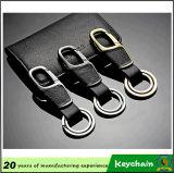 Custom Promotional High Quality Leather Keychain