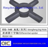EQ-145 Universal Joint