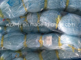 Light Blue Tight Knot Nylon Monofilament Fishing Net (0.15mm-0.25mm)