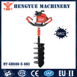 Security Ground Drill Power Tool