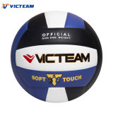 Unmatched Soft PU Composite Leather 5# Volleyball