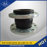 Flange Type Flexible Rubber Expansion Joint with DIN Standard Pn16
