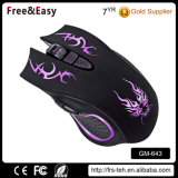 Colorful Backlit Right Hand USB Wired Ergonomic OEM Gaming Mouse