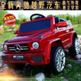 Stunning 2 Seater Big SUV Style 12V Battery Operated Car for Kids with Music, Lights, Doors, MP3 and Remote Control Ride on LC-Car017