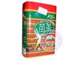 Qing Chun Zi Yuan Tang Natural Slimming Coffee (JF0170)