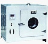 Electric Heated Thermostatic and Air Blast Oven (101)