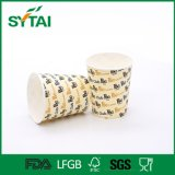 PE Coated Hot Sale Custom Logo Single Wall Paper Coffee Cup