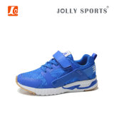 Children Fashion Sports Running Shoes for Kids Boys Girls